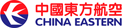 Авиакомпания China Eastern Airlines